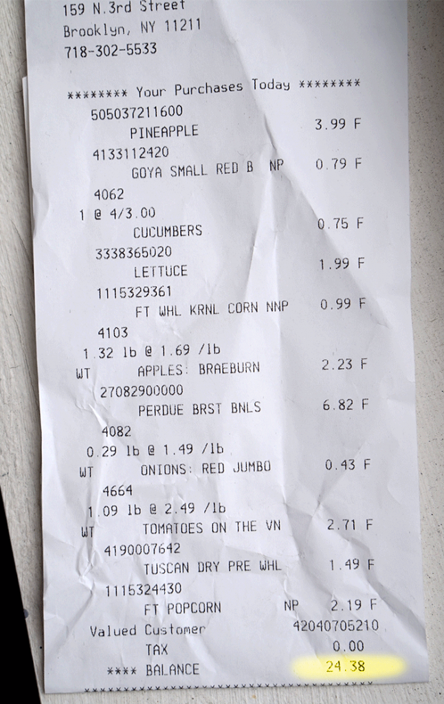 receipt_4